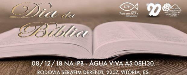 O Dia da Bíblia será marcado com a distribuição da Palavra de Deus em Estrelinha. A União Presbiteriana de Homens (UPH) da Primeira Igreja Presbiteriana de Vitória realiza no próximo […]